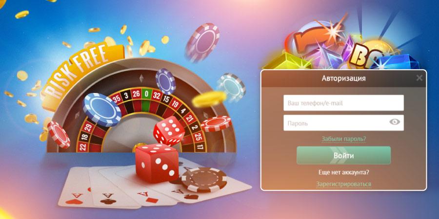 Casino Pin Up регистрация